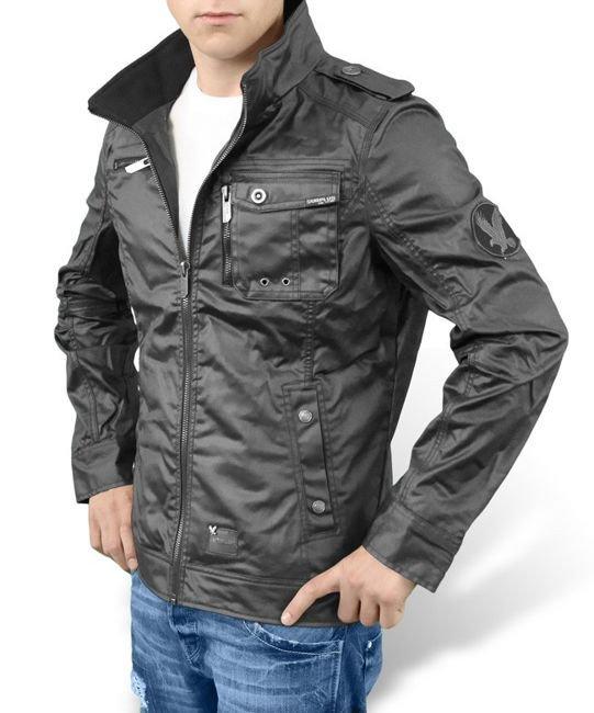 Где Можно Купить Мужские Куртки В Уфе