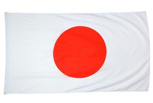 Mil-Tec Flag of Japan 90x150cm (5ft x 3ft)